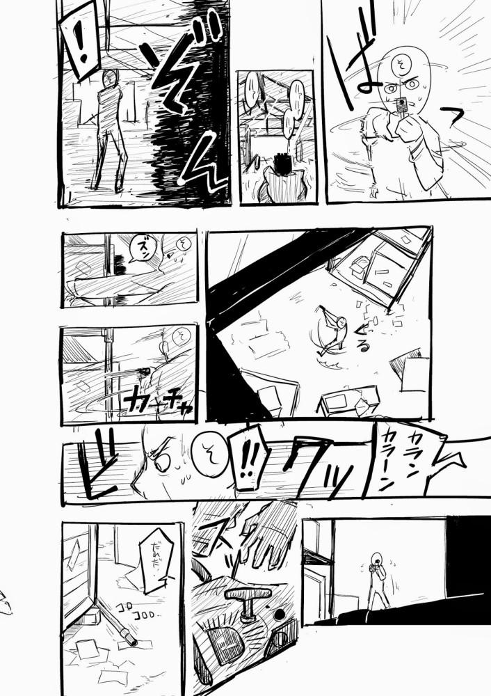 タカハシ漫画