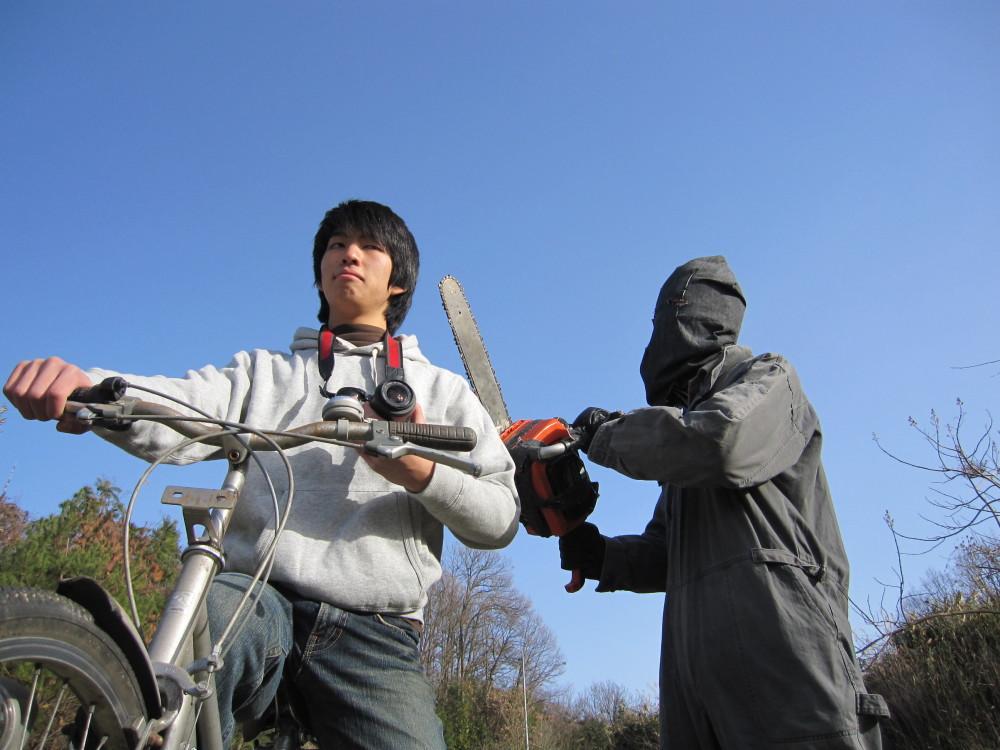 チェーンソーマン2009