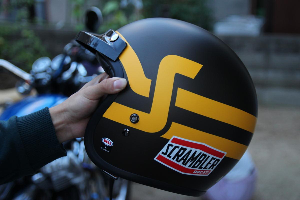 ドゥカティ スクランブラー BELLヘルメット Lサイズ ブラウン