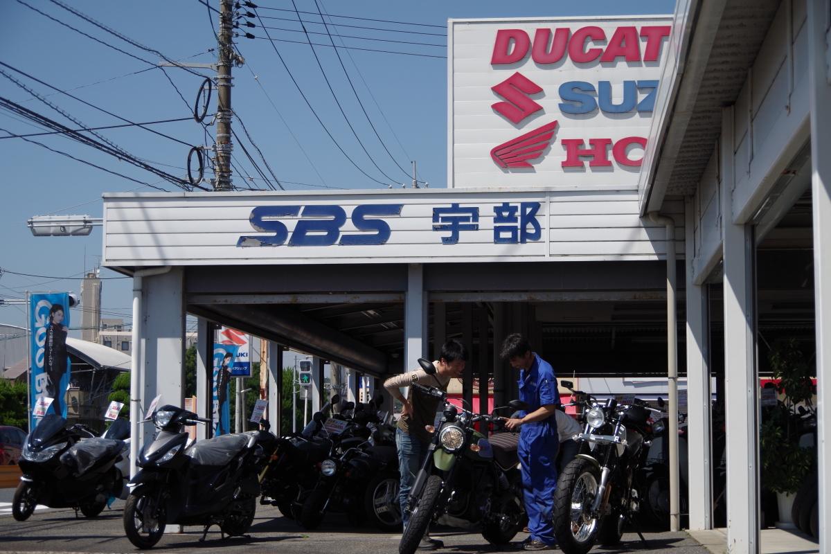 SBS宇部 山口県