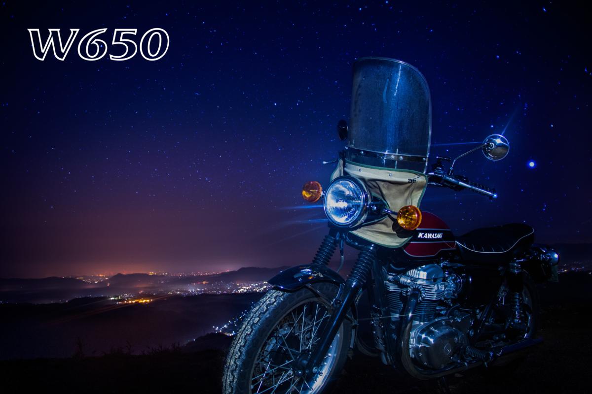 夜明けのカワサキW650